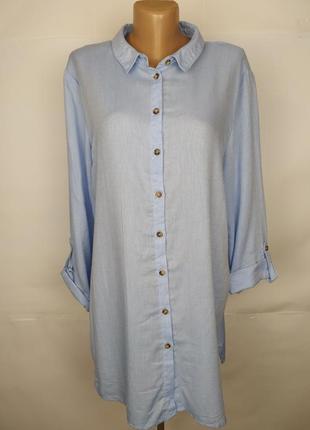 Платье рубашка хлопковое стильное голубое под пояс uk 16/44/xl