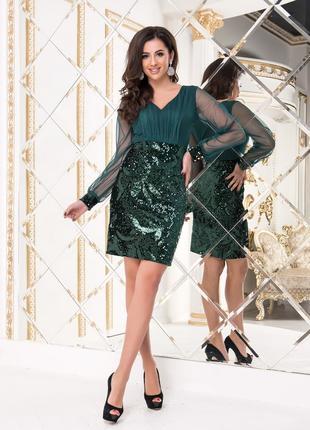 Коктейльное платье в наличии 2 цвета