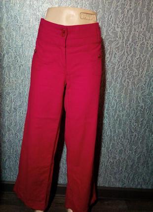 Женские  стильные легкие женские брюки, штаны, джинсы.