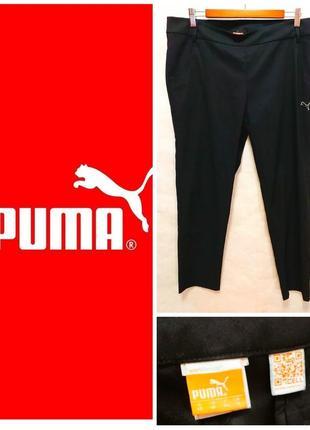 Puma брендовые спортивные чёрные брюки