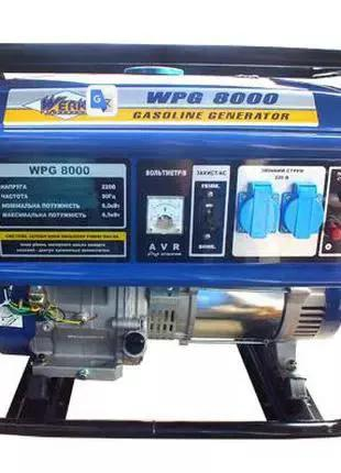 Электрогенератор WERK WPG8000 Бесплатная доставка по Украине.