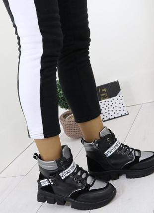 Новые шикарные женские зимние черно-серебристые ботинки