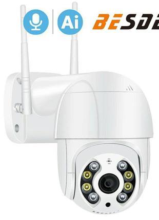 Уличная WiFi Камера Поворотная 2MP 1080p Наружное Видеонаблюдение