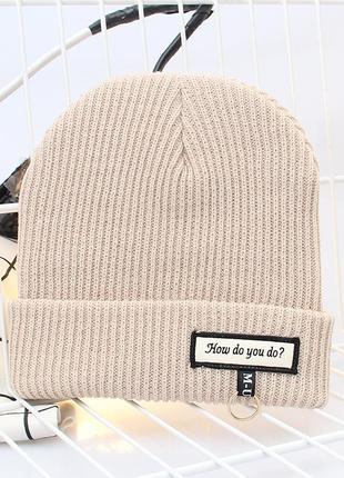 13-229 в'язана шапка how do you do вязаная шапка
