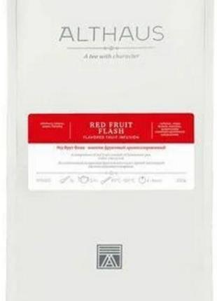 Фруктовый чай Althaus Red Fruit Flash (вакуумная упаковка 250 гр.