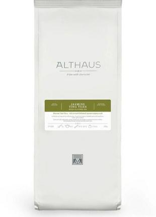 Зеленый чай Althaus Jasmine Ting Yuan ( вакуумная упаковка 250 гр