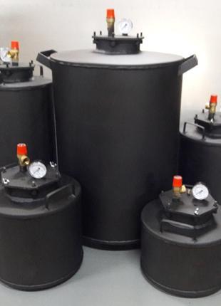 Домашний автоклав 10 литровых банок (или 24 пол-литровых)для дома