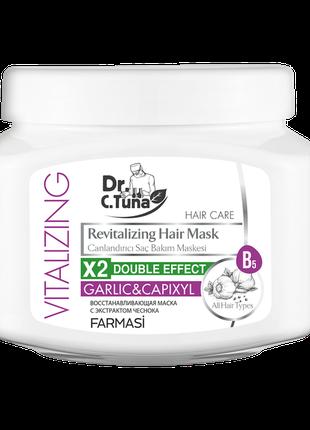 Маска для волос восстанавливающая с экстрактом чеснока