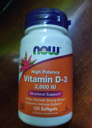 Витамин  d, 120 капсул