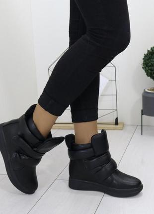 Новые шикарные женские зимние черные сникерсы ботинки