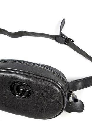 Женская кожаная сумка 2в1  серая