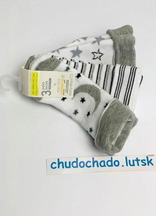 Носочки примарк махра 3 шт упаковка