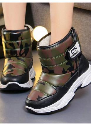 Ботинки детские ok fafion камуфляж зеленые