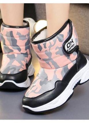 Ботинки детские ok fafion камуфляж розовые