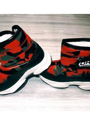 Ботинки детские ok fafion камуфляж темно-красные
