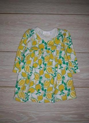 Платье в лимоны next на 3-6 мес 2015г, но будет дольше