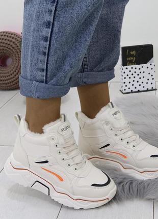 Новые шикарные женские зимние бежевые кроссовки
