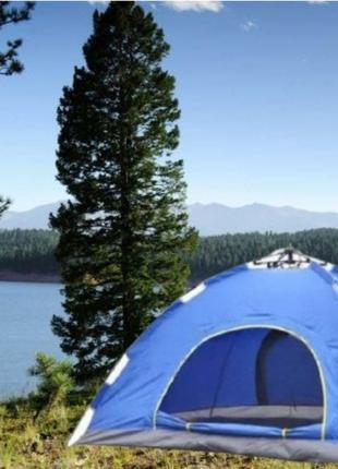 Кемпинговая палатка 4 х местная