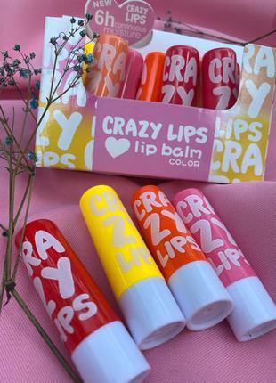 Гігієнічна помада crazy lips
