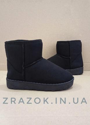 Черные угги детские замшевые высокие ботинки сапоги с мехом зи...