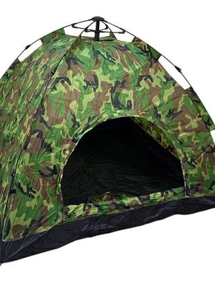 Палатка автоматическая 6-ти местная КАМУФЛЯЖ размер 2х2,5м