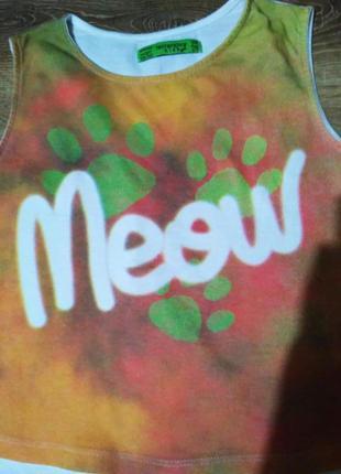 Классная яркая футболка на девочку 5-6 лет