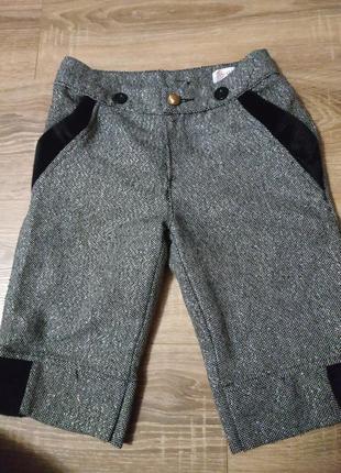 Стильные шорты , размер м