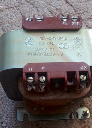 Новый Трансформатор СССР 400 Вт.  220В/5В, 36В, 42В, ток 10А.