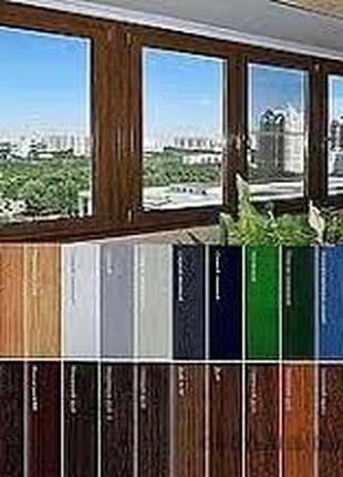 Балкони та балконні блоки