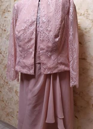 Очень  стильный  красивый костюм двойка( платье  и пиджак) , ц...