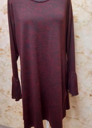 Очень  классное  меланжевое  платье,  размер  48-50
