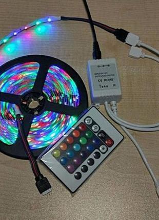 Светящаяся светодиодная разноцветная лента rgb + пульт управления