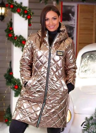 Стильное! Стёганное Пальто на синтепоне! Большие размеры!