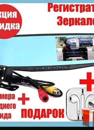 Видеорегистратор-зеркало DVR Full HD,камера заднего вида в Подаро