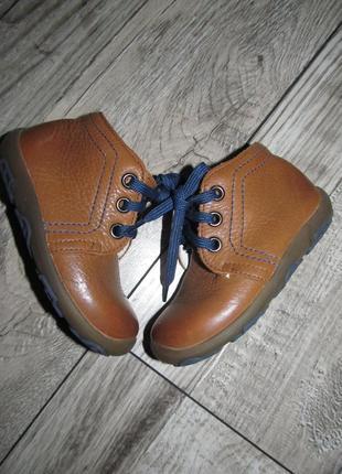 Деми ботинки  superfit  р. 21