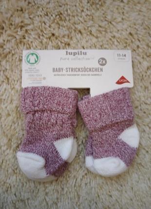Набор носков теплые lupilu