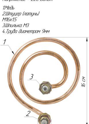 Дистиллятор медный 3,0 кВт для аквадистиллятора ДЭ-5 (Микромед)