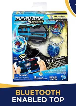 Цифровой Бейблэйд Волтраек В3 Beyblade Digital Control Hasbro