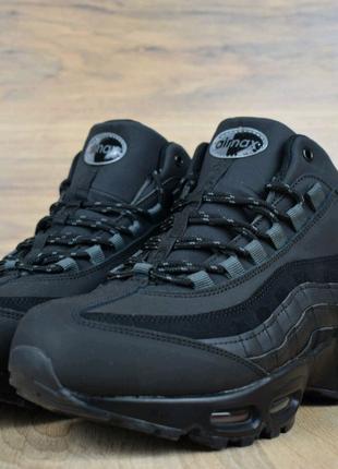 Зимние мужские кроссовки Nike Air Max 95. Артикул 3374