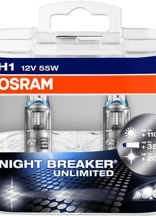 Авто ламы OSRAM H1 55W 12V +110% Night Breaker Unlimited