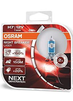 Авто ламы OSRAM H7 55W 12V +150% Night Breaker LASER
