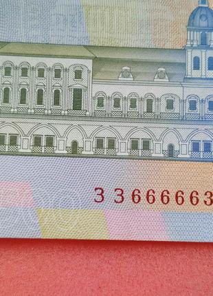 Купюра 500 грн. с интересным номером.