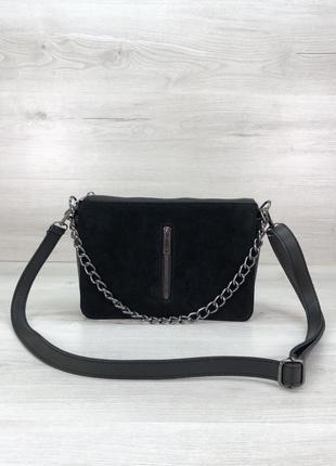 Женская сумочка кросс-боди с замшой черного цвета