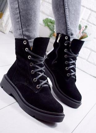 Натуральные замшевые зимние ботинки на меху