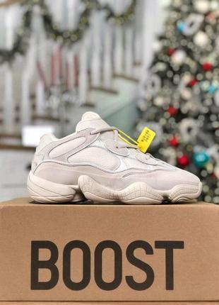 Шикарные мужские зимние кроссовки adidas yeezy boost 500 blush...