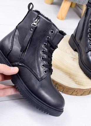 Стильные зимние ботинки сапоги на меху женские