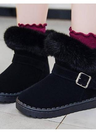 Ботинки с опушкой зимние