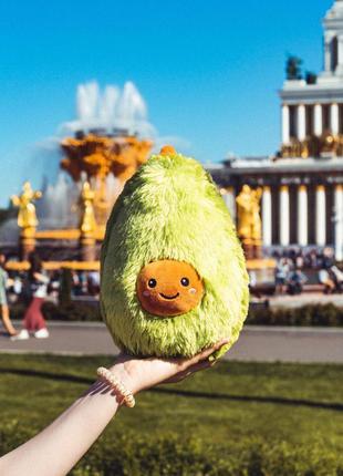 Авокадо плюшевий / Мягкая игрушка авокадо