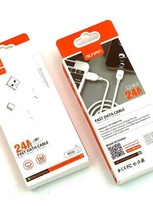 USB кабель / Дата кабель Sunpin SC-05 Micro USB 2.4A White