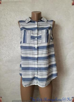 Фирменная f&f натуральная со 100%хлопка блуза в вертикальные п...